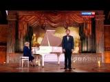 Синяя Птица - Тимур Сланов и Александра Пахмутова (финал)