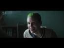 Harley and Joker ⁄⁄Britney Spears- Criminal