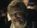 7. Максим Горький. Жизнь Клима Самгина. 7 Серия. (1986-1988.г.)
