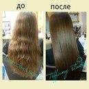 Алена Белинская фото #18
