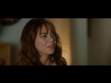 Секс на две ночи [2014] Онлайн фильмы vk.com/vide_video