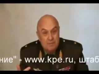 Язык Бога( Говорит генерал Петров К.П.(КОБ,КПЕ))
