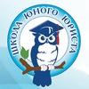 Shkola-Yunogo Yurista