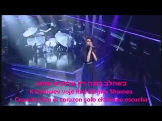 SHEMA ISRAEL Oye Israel Hebreo - Español