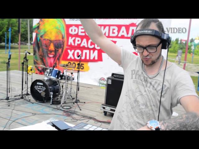 DJ Aexander Green