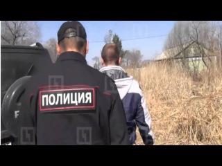 Экс полицейский показал, как убивал школьницу в Приморье!!!