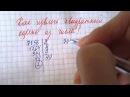 Как извлечь квадратный корень