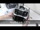Аппаратура RadioLink AT9