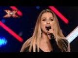 Инна Воронова. I surrender Celine Dion. Х-Фактор 7. Первый кастинг от 27.08.2016