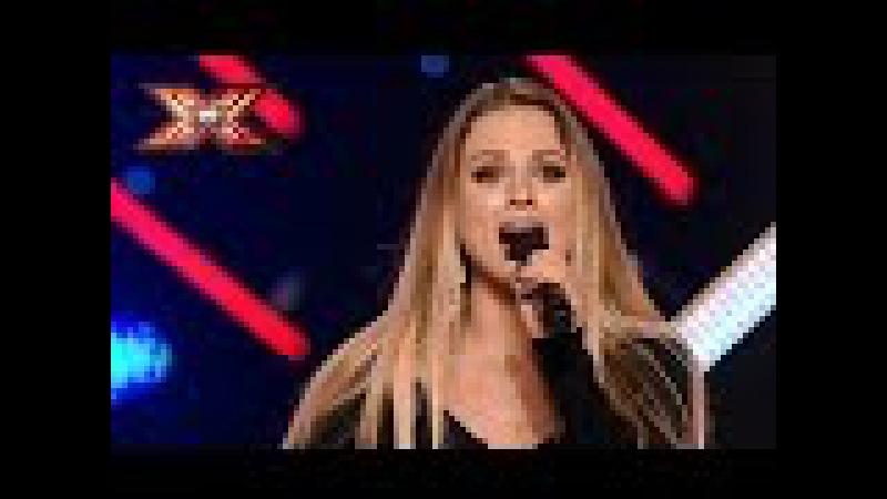 Инна Воронова. «I surrender» Celine Dion. Х-Фактор 7. Первый кастинг от 27.08.2016