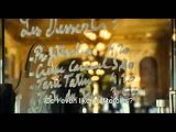 Bastille, Paris Je T'aime. English Subtitles HD