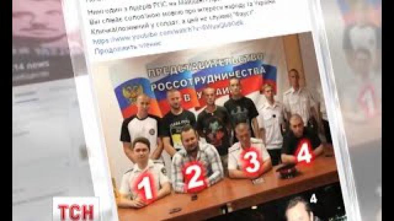 """Герої Євромайдану радять триматися подалі від """"нових революціонерів"""""""