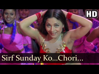 Sirf Sunday Ko - Ansh Songs - Kavita Krishnamurthy