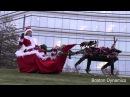 Веселых праздников от Boston Dynamics