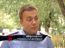 Криминальные хроники Русского Мира : о жестоком изнасиловании следователь рассказывает с улыбкой на лице