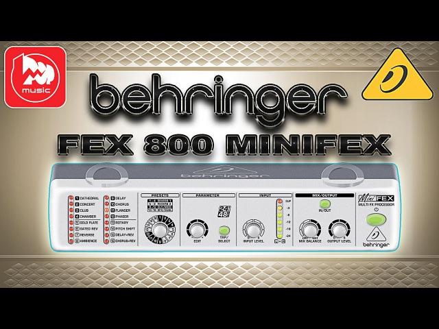 BEHRINGER FEX 800 MINIFEX Компактный процессор эффектов