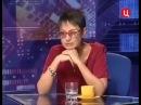 Ирина Хакамада про отношение к жизни