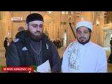 В Чечню приехали большие учёные с Востока: Шейхи Исама Туниси и Сайф аль-Асри и провели курс лекций