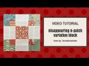 Disappearing 9-patch variation quilting block