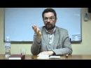 А Десницкий Современная библеистика как вызов традиционному христианству