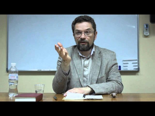А. Десницкий. Современная библеистика как вызов традиционному христианству