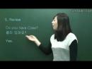 Учим английский!