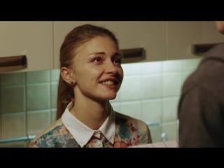 Женщина в беде 1 серия (2014) HD 1080p