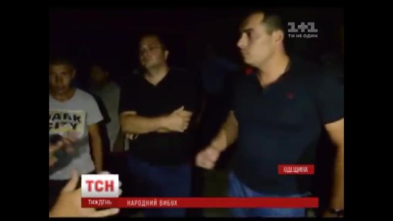 Вбивство 8-річної дівчинки підняло жителів Лощинівки на агресивні виступи проти місцевих ромів (1)