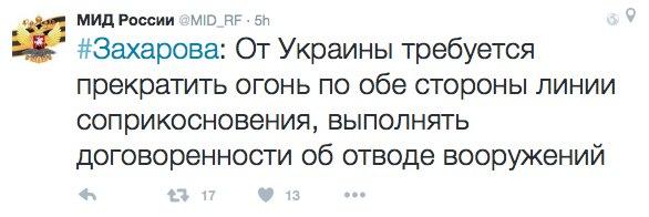 """В РФ назвали """"опасным вбросом"""" заявление главы МИД Британии в адрес Путина - Цензор.НЕТ 1748"""