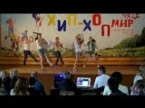 Хип-Хоп фест от школы танца