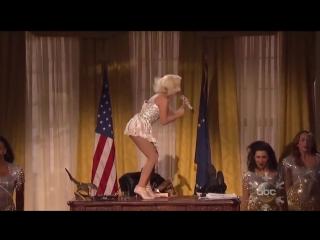 Lady Gaga ft. R. Kelly - Do What U Want