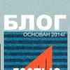БЛОГБИЗНЕС Цель: 500тыс рублей в месяц.