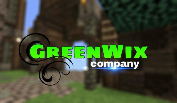 ---[GreenWix Сервер]---