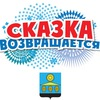 Российский Дед Mороз в Солнечногорье