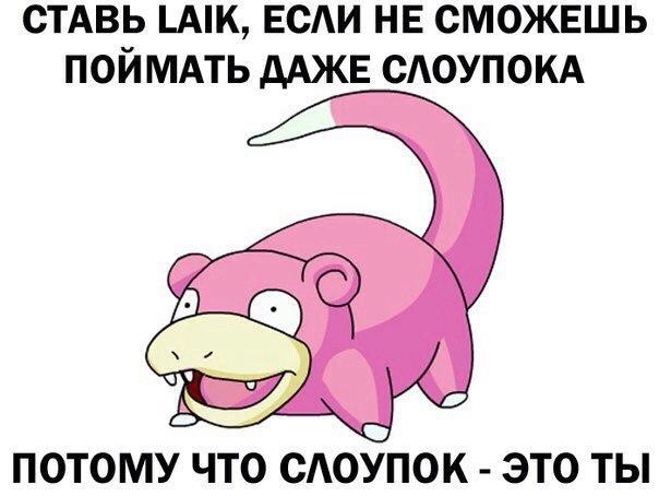 Альберт Добрынин | Иркутск