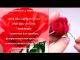 🌸Мастер класс полураскрытого бутона розы из фоамирана - идеальный размер для Ваших будущих веночков!