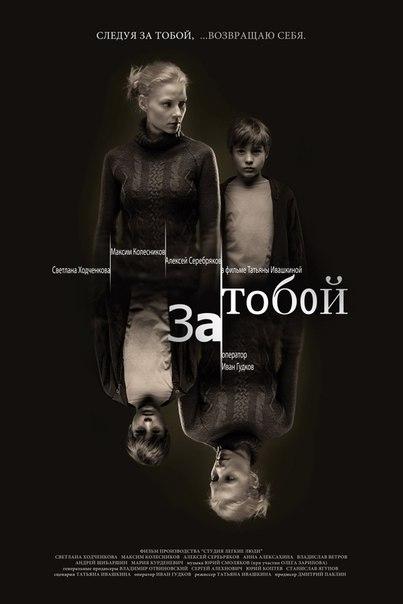 Кадры из фильма подмена смотреть онлайн 2011