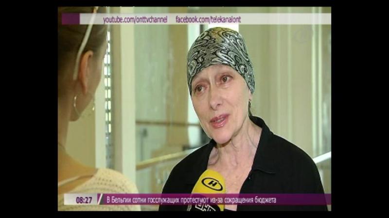 К юбилею Людмилы Бржозовской. ОНТ. Июнь-2016