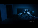 Прикол из фильма Дом с паранормальными явлениями