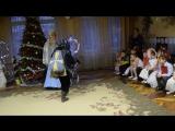 Дед Мороз и Снегурочка . Новогодний утренник в садике