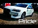 2* Pride BB12