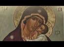 Артвести Выставка икон посвященная памяти иконописца Александра Соколова
