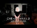 Sia - Cheap Thrills (metal cover by Leo Moracchioli)