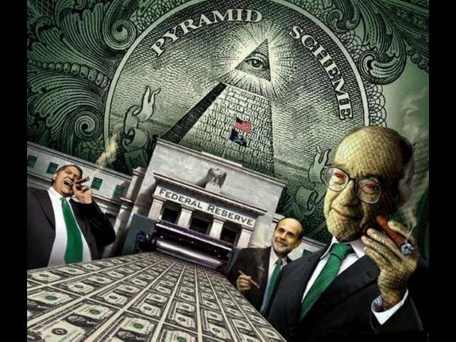 Заговор против человечества - Мировое правительство