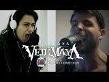 VEIL OF MAYA Mikasa (Cover by Lauren Babic &amp Gerard Vachon)