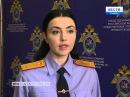 Телефон с детской порнографией стал главной уликой в раскрытии убийства 9-летней девочки в Приморье