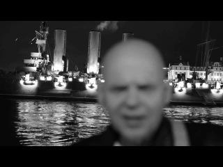 Аркадий Жуков - Встречное течение