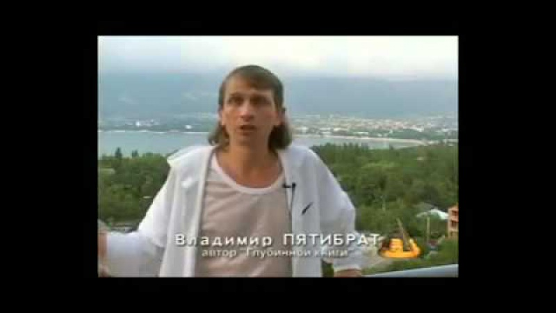 Дольмены — Владимир Пятибрат