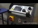 Трафобокс Elmatech односторонней точечной контактной сварки