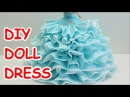 DIY Doll Dress: Bath Tissue Ribbon and Plastic Bottle - Recycled Bottles Crafts